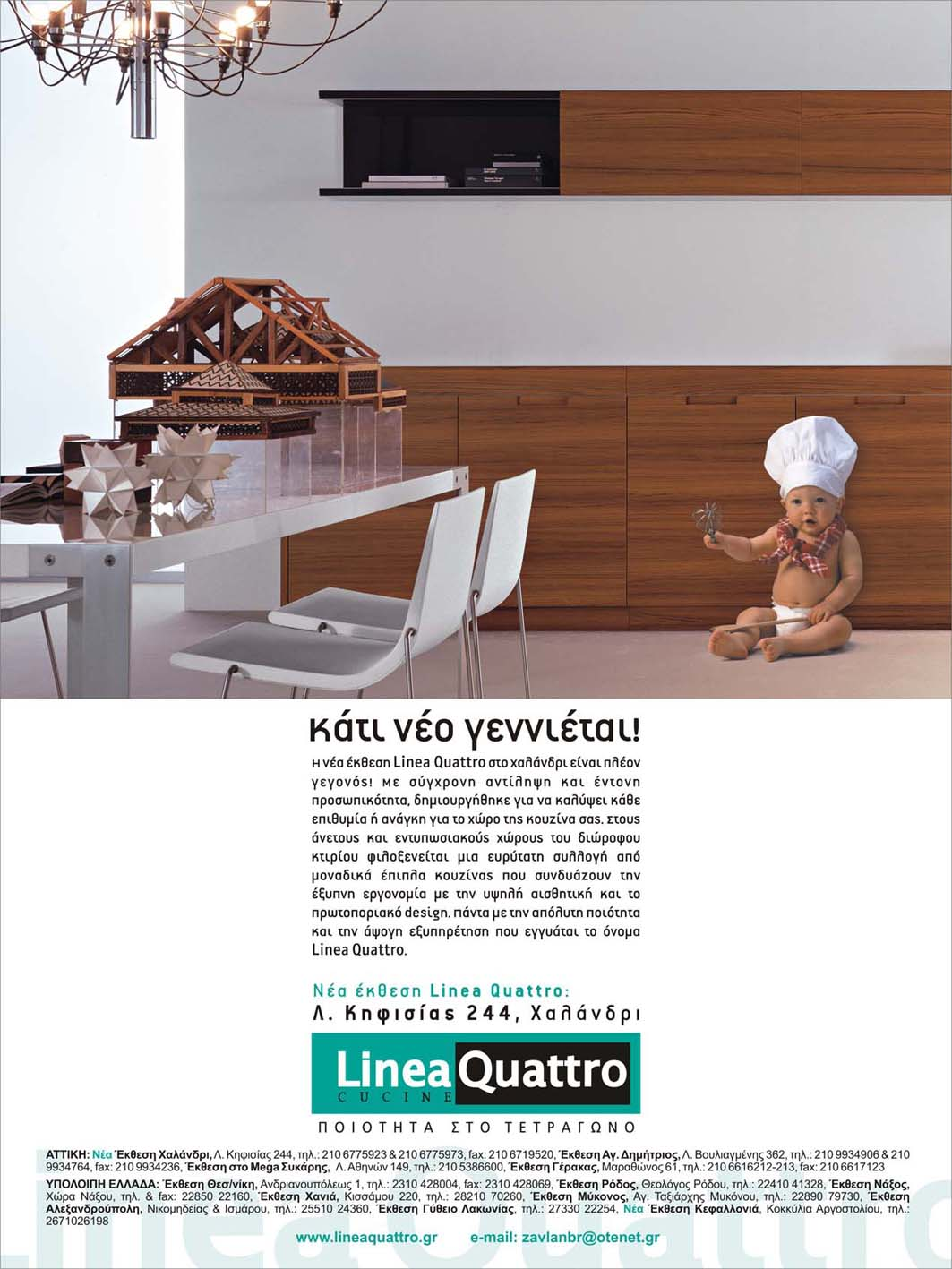 1 page ad opening… LINEA QUATTRO |