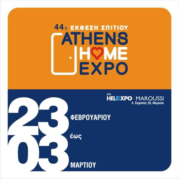 entypo ATHENS.JPG