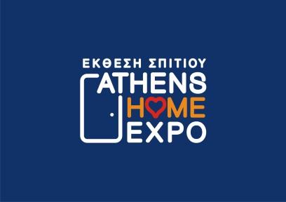 Λογότυπο έκθεσης σπιτιού ATHENS HOME EXPO