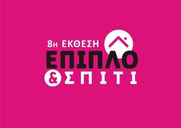 logo ΕΠΙΠΛΟ new
